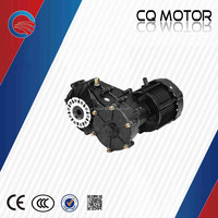 rear axle gearbox permanent magnet motor e trike conversion dc motor kit