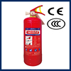 2kg Portable Fire ABC Dry powder Fire Extinguisher Cost Factory Price