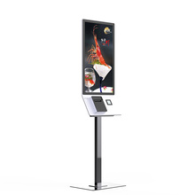 BUSIN 32inch Mall self service payment touch screen kiosk