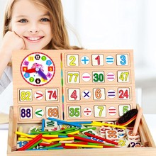 Wooden toys early education building blocks