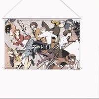 New Stray Dogs - Bungou Japanese Anime Art Wall Scroll Poster Limited Edition High Quality H0327