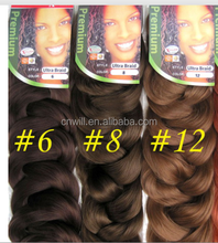 x pression braid hair wholesale synthetic hair x pression braid 82inch 165g