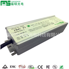 CE SAA Rohs approval24v 36v 180W high power variable led driver street lamp power supply