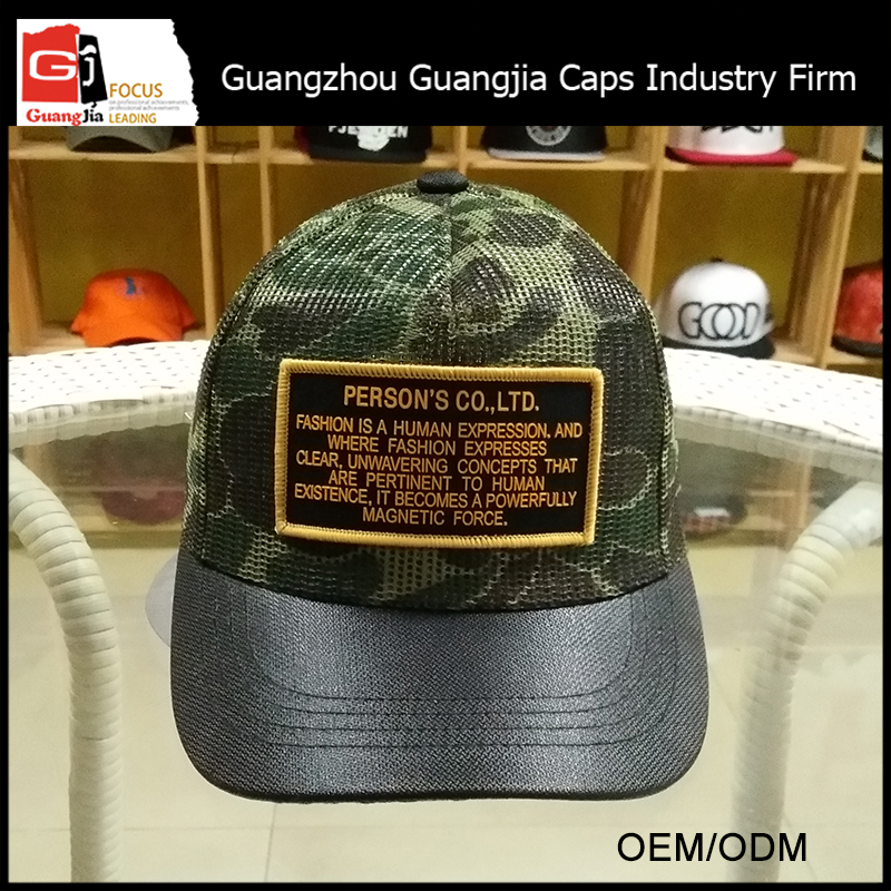 Guangjia Cap Factory Manufacturer Custom High Quality Camo Mesh Trucker Cap For Wholesale