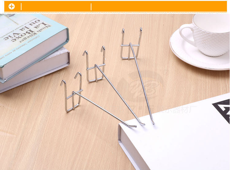 Metal Gridwall Hooks Supermarket Display Iron Hook For Hanging Jewelry Ring