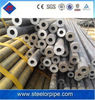 Used steel pipe for sale astm a519 4130 seamless steel pipe