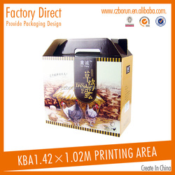 Glossy lamination cd/vcd/dvd packaging boxes carton boxes manufacturer with hot stamping
