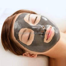 Private Label Dead Sea Mud Facial Mask Natural Deep Cleansing Whitening Moisturizing Blackhead Remove Acne Treatment Face Mask