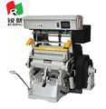 good quality digital hot stamping and creasing machine TYMC - 1200