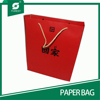 HIGH QUALITY CUSTOM MADE BRAND RETAIL PAPER BAG WITH COTTON HANDLES