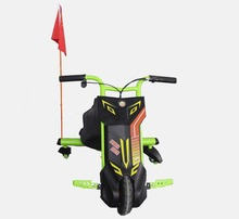 Dfift trike 200W Kids drift trike three wheel 360 Electric Smart Drifting trike Scooter