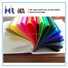China high quality PP spunbond nonwoven,colorful PP spunbond nonwoven fabric