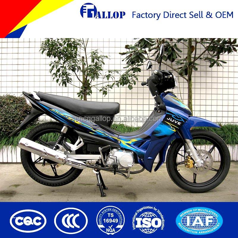 125cc Cub Motorcycle (Jupiter) on Alibaba China