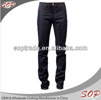 B2B fabric design jean manufacturer in china for men
