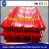 Metal roof tile sheets prices factory direct sale ,roof designs