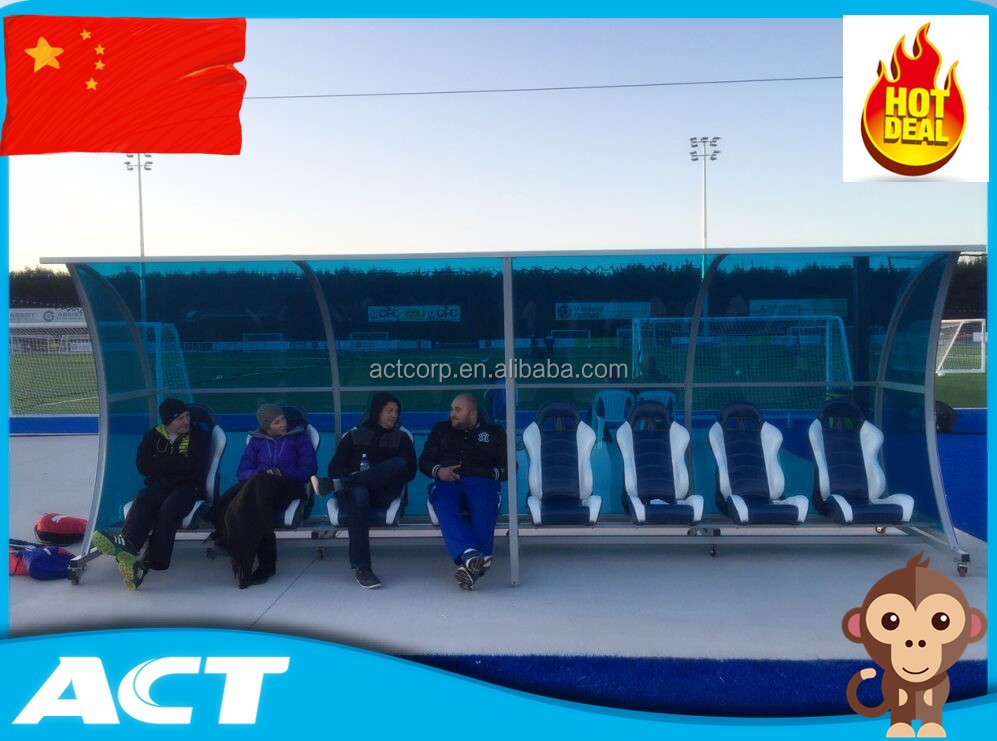 Player 8 Seater steel substitute bench/ football dugout/ soccer team shelter for sale -PY