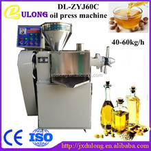 best selling new high quality DL-ZYJ60C home moringa seed oil extraction machine price