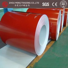 zinc coated galvanized build metal steel coil/china factory