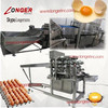 /product-detail/egg-yolk-and-white-separating-line-egg-liquid-extractor-60147188571.html