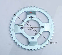 CGL125 CGL150 Motorbike Chain Sprocket, 428-102L 38T-13T Chain and Sprocket