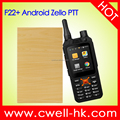 Alps F22+ 2.4 inch Zello Android Walkie Talkie PTT