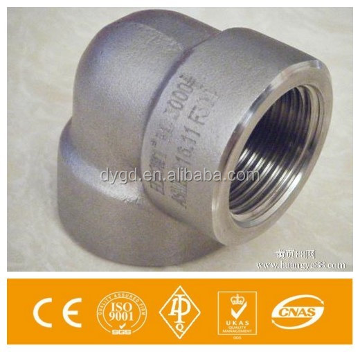 Forged High Pressure Socket Weld carbon steel 4-way cross pipe fitting
