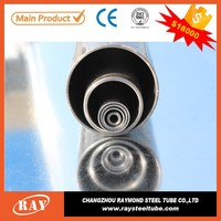 Seamless Tubular Steel
