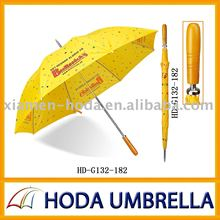Wooden Handle Double 8 Ribs Golf Umbrella / Promotion Golf umrbella