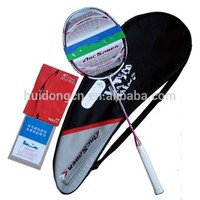 Yiwu factory directly wholesale top grade custom printed logo Carbon fiber badminton rackets racquet without T joint