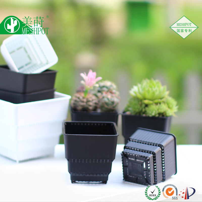 Square root control air pruning pot plastic flower pot nursery pot