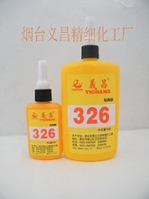 General purpose structural adhesive 319 with solvent resistance