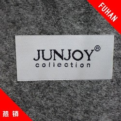 China manufacturer fashion baby clothing woven labels low cost