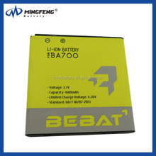 made in china cheap 3.7V 1600mah battery for Sony BA700 battery with factory price