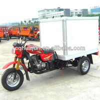 HUJU coffee truck tricycle for sale
