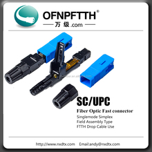OFNPFTTH factory directly supply SC Fiber Optic Fast Connector
