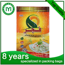 Cheap promotion packing rice 25kg bag of rice