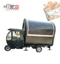 China popular electric tricycle food carts mobile three wheels food trailer for sale