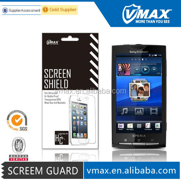 Cell phone screen guard protector for Sony ericsson xperia x10 oem/odm (High Clear)