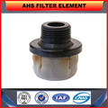 AHS 288716 Airless Paint Sprayer Replacement Inlet Strainer For Magnum Pumps