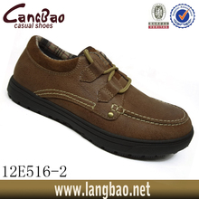rand-Name Men's Leisure Shoes men