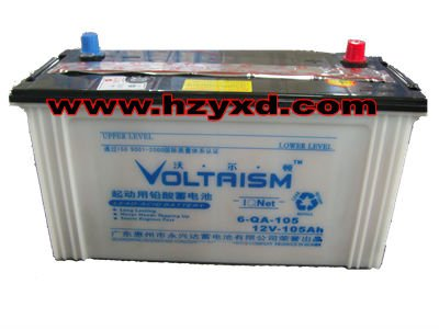 lead acid battery 12 volt 105ah for minibus