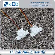 G3/8'' new model coffee machine water flow sensor