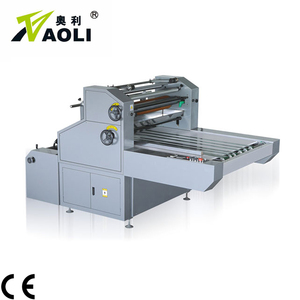 SFM-750/1000/1200water soluble BOPP film paper laminate machine