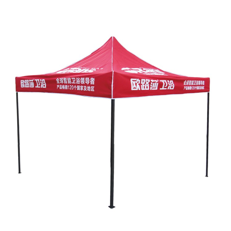 factory OEM waterproof folding roof tent promotion gazebo