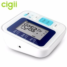 Superior Service OEM CE Certification buy bp machine online purchase arm blood pressure checking meter