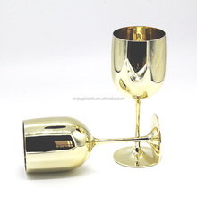 Premium Custom big capacity electronic plate gold metal wine goblets for sale