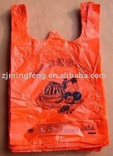 HDPE Plastic T-shirt bag