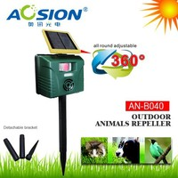 Aosion ABS material pest control PIR dog repellent device