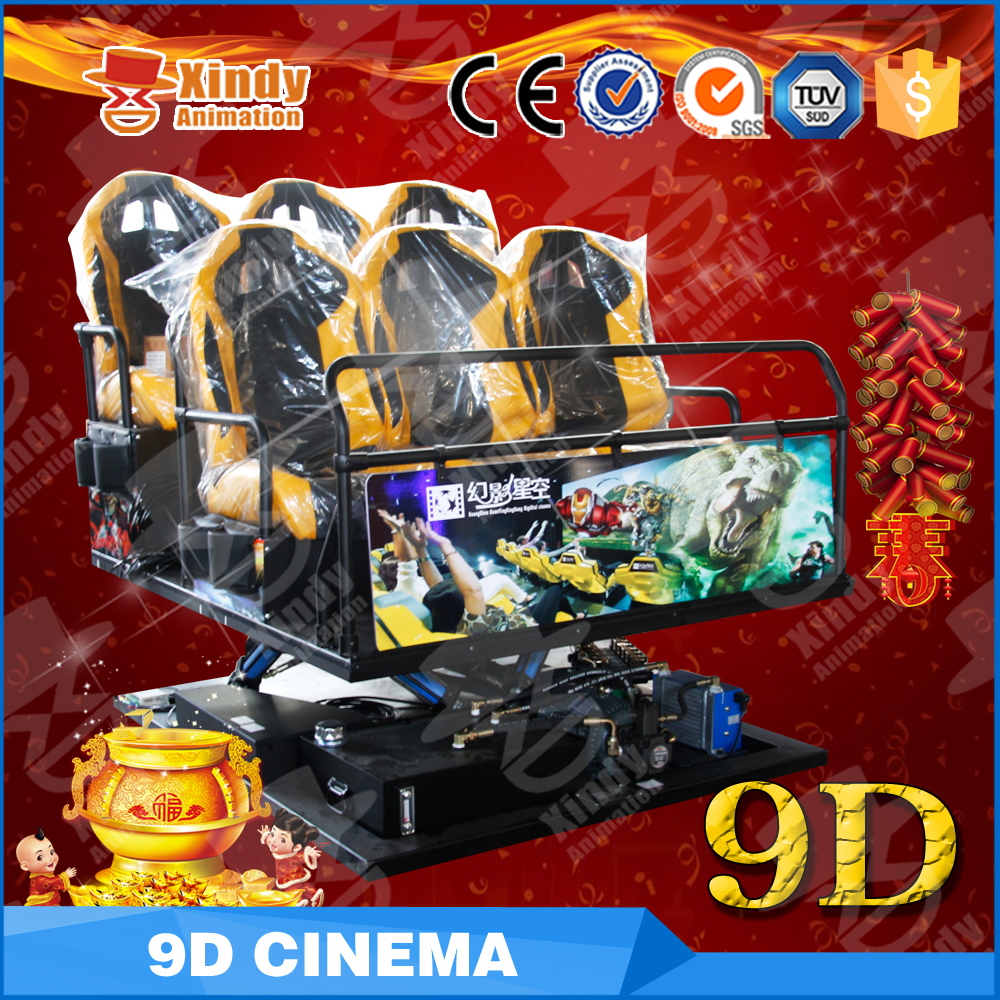 Virtual Reality 3D vr goggles Amusement Park 9D Cinema equipment With best Price for Wonderful 9D Movies made by Zhuoyuan