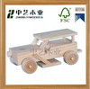 FSC&SA8000 Educational Toy Model Toy Type 3d Wooden puzzle